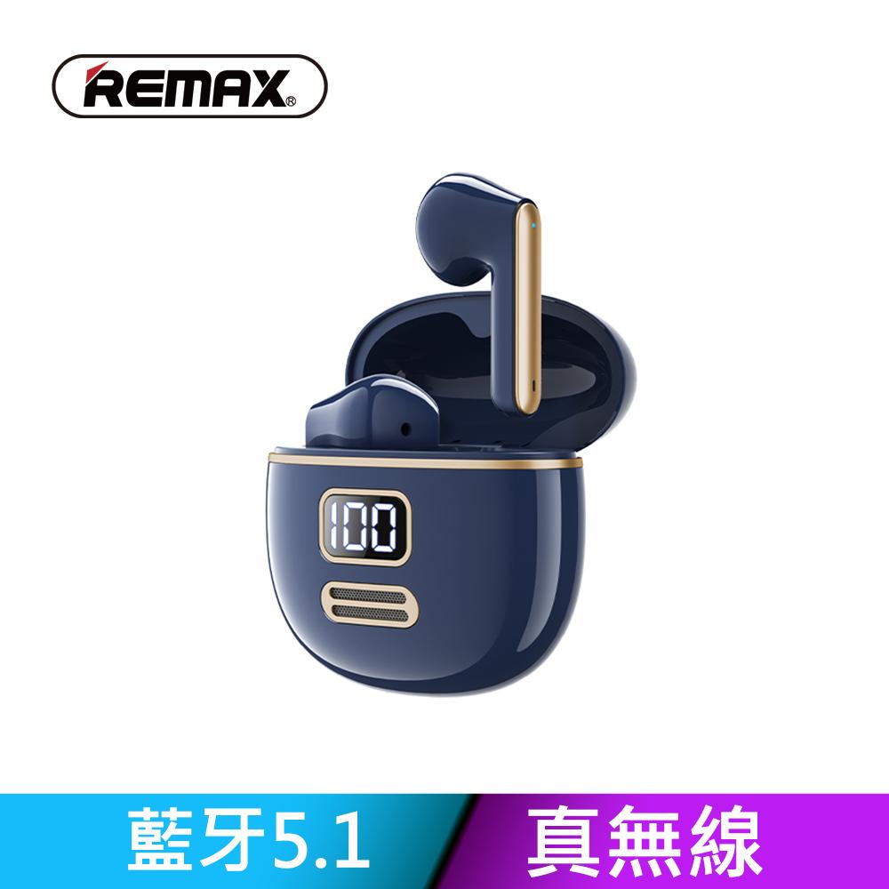 REMAX 鋼琴烤漆 復古造型 藍牙5.1 真無線耳機(TWS-36)-藍色