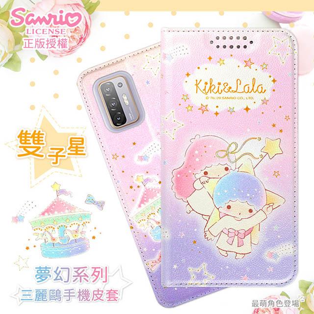 【雙子星】HTC Desire 21 pro 5G 夢幻系列彩繪可站立皮套