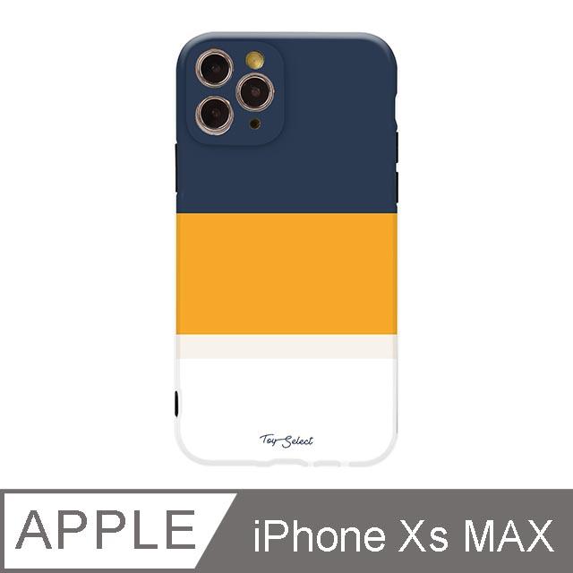 iPhone Xs Max 6.5吋 法式悠然線條iPhone手機殼 孤寂晚霞