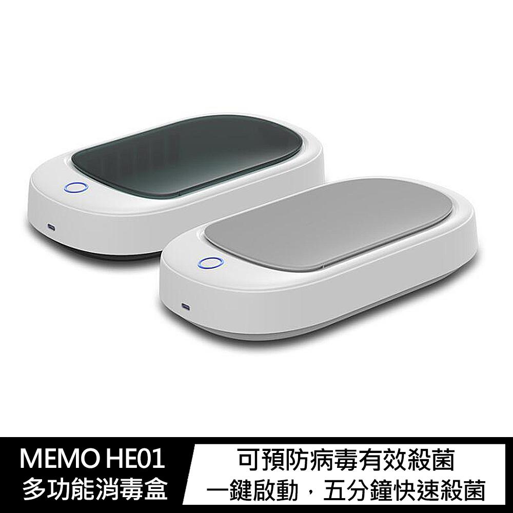 MEMO HE01 多功能消毒盒(藍白色)