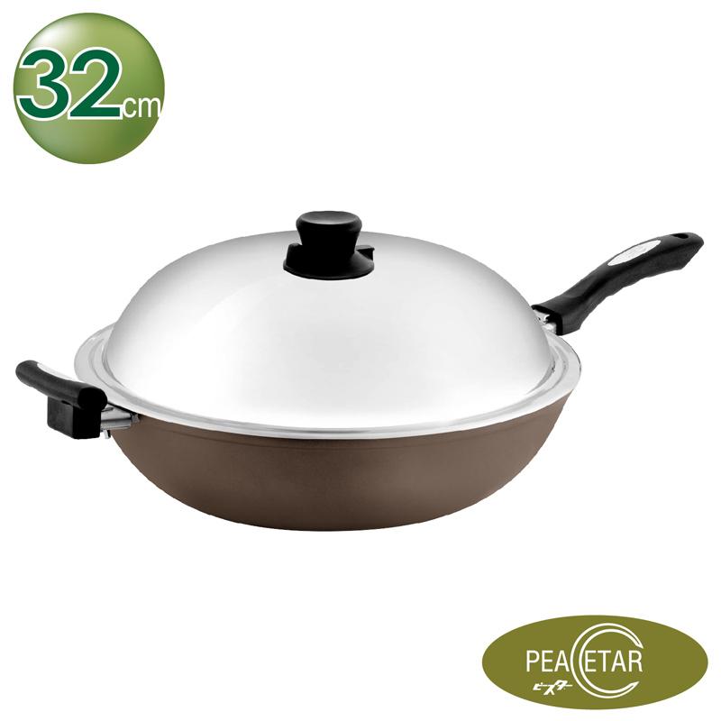 必仕達PEACETAR 輕食主義二代 深型料理鍋 32cm