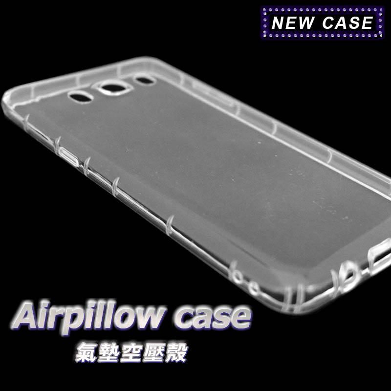 LG Q7/Q7+ (2018) TPU 防摔氣墊空壓殼