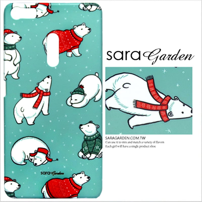 【Sara Garden】客製化 手機殼 ASUS 華碩 Zenfone4 Max 5.5吋 ZC554KL 手繪可愛北極熊 保護殼 硬殼