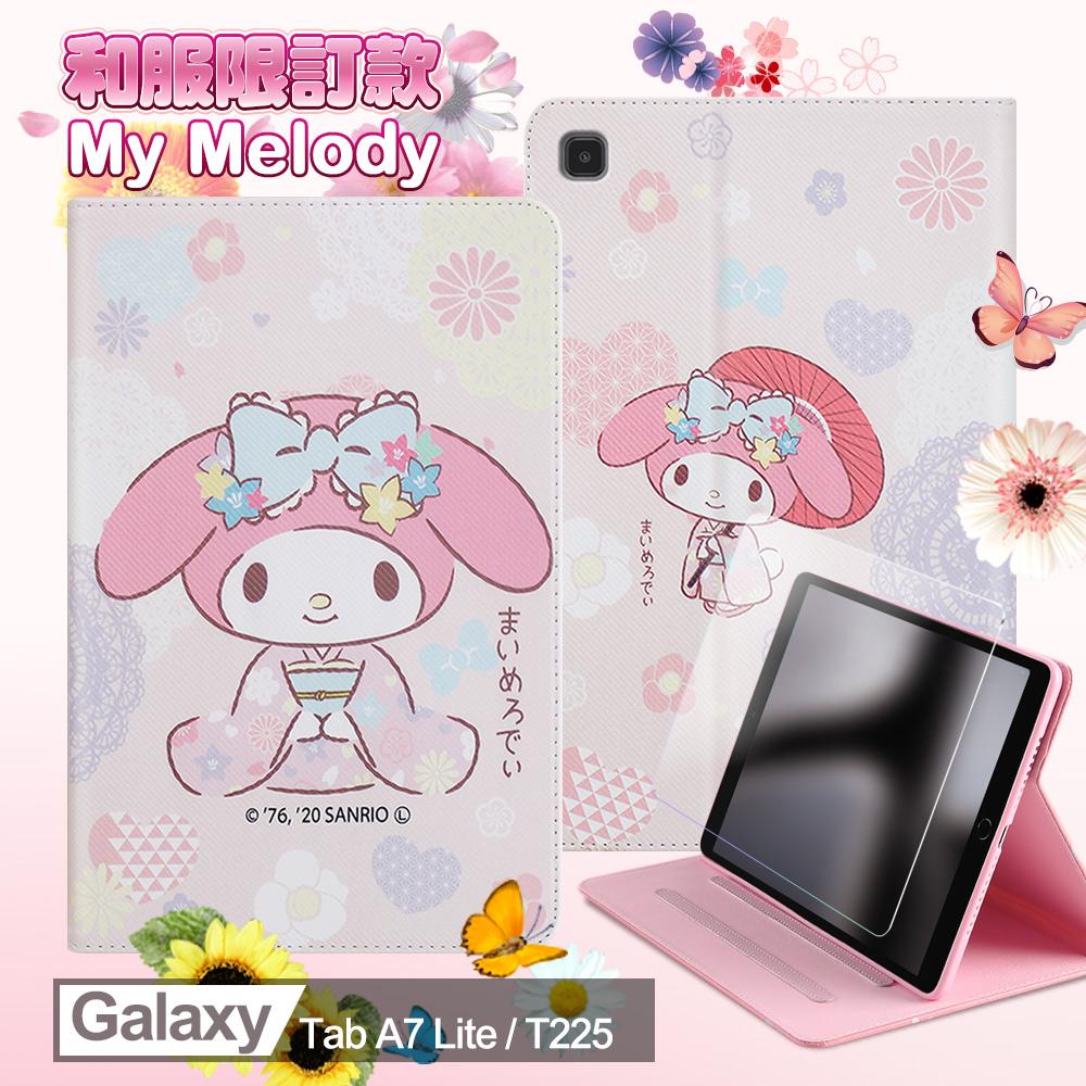 My Melody美樂蒂 Samsung Galaxy Tab A7 Lite T225 和服精巧款平板保護皮套+9H玻璃貼