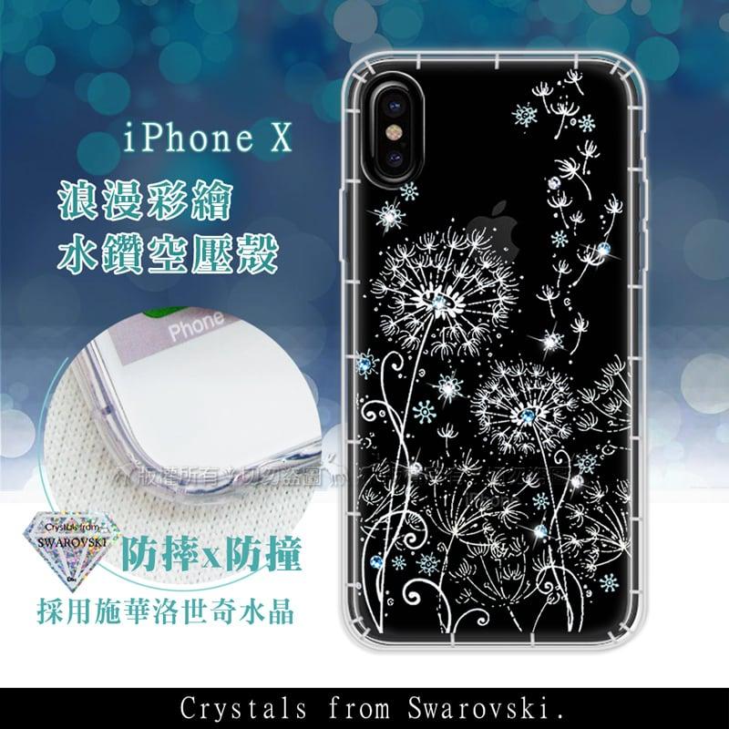 iPhone Xs X 5.8吋共用 浪漫彩繪 水鑽空壓氣墊手機殼(風信子)