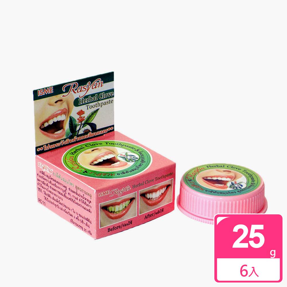 泰國RASYAN 強效去漬牙粉(牙石煙茶黃漬)25gX6入