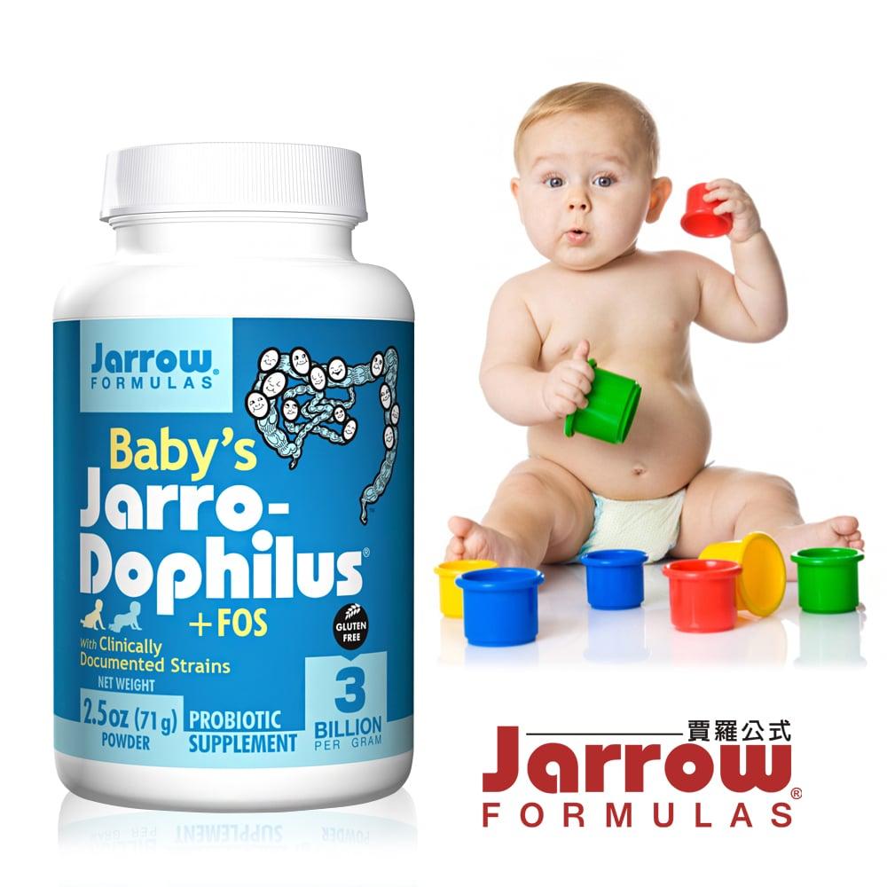 【超值優惠】Jarrow賈羅公式 嬰幼兒專用全效六益菌粉BB536(71克/瓶)-冷藏配送
