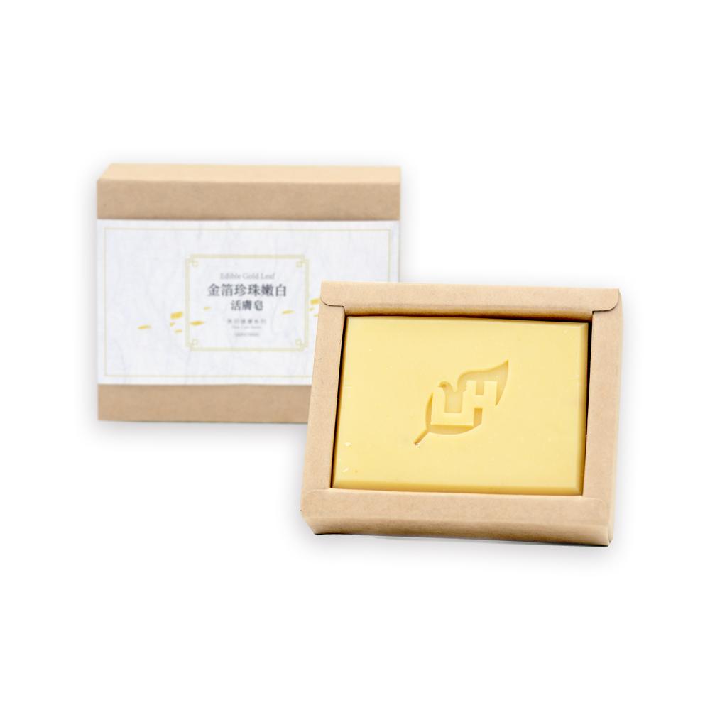 愛草學 LHS 金箔珍珠嫩白活膚皂-100g*5入(買四送一 再贈 惜福皂-130g )