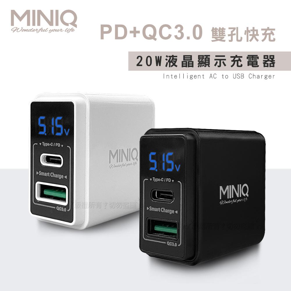 MINIQ 20W PD+QC3.0 智慧型液晶顯示充電器 Type-C/USB-A雙孔快充頭(黑色)