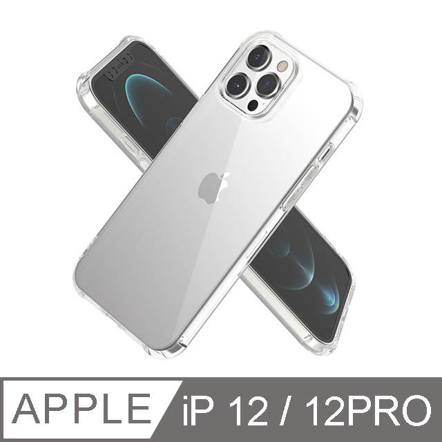 iPhone 12 / 12 Pro 6.1吋 BLAC全氣囊轉聲防摔iPhone手機殼 水晶透明