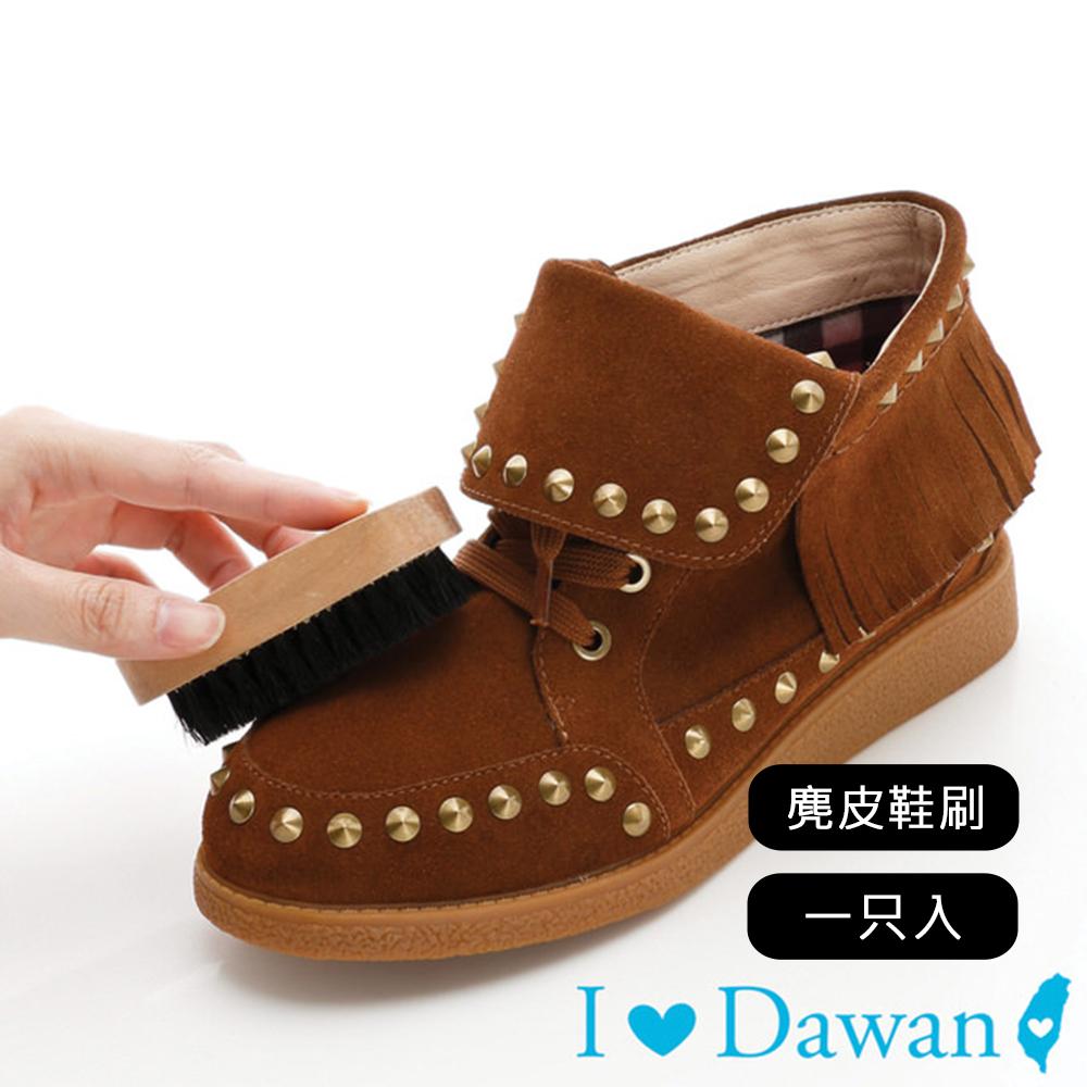 質感原木圓弧麂皮鞋刷(1只入)【IDAWAN專業鞋材】