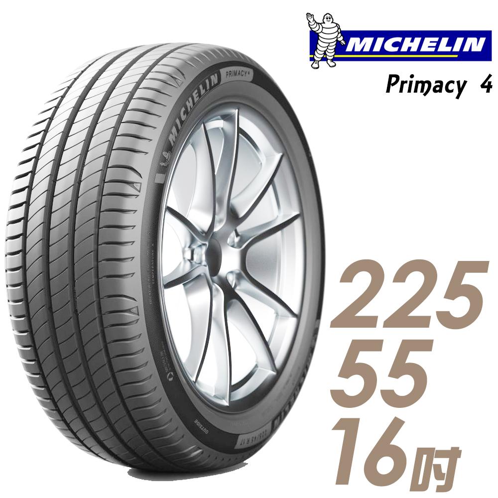 【Michelin 米其林】PRIMACY 4-2255516吋 99Y【車麗屋】