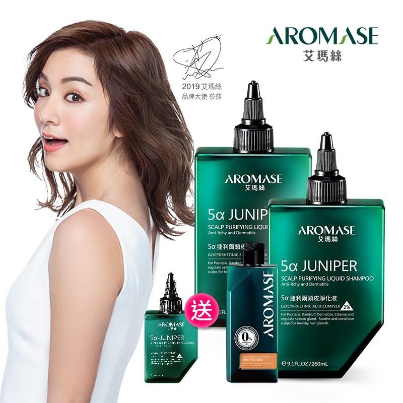 【送限量體驗瓶】AROMASE艾瑪絲 捷利爾頭皮淨化液2入+舒敏平衡洗髮組