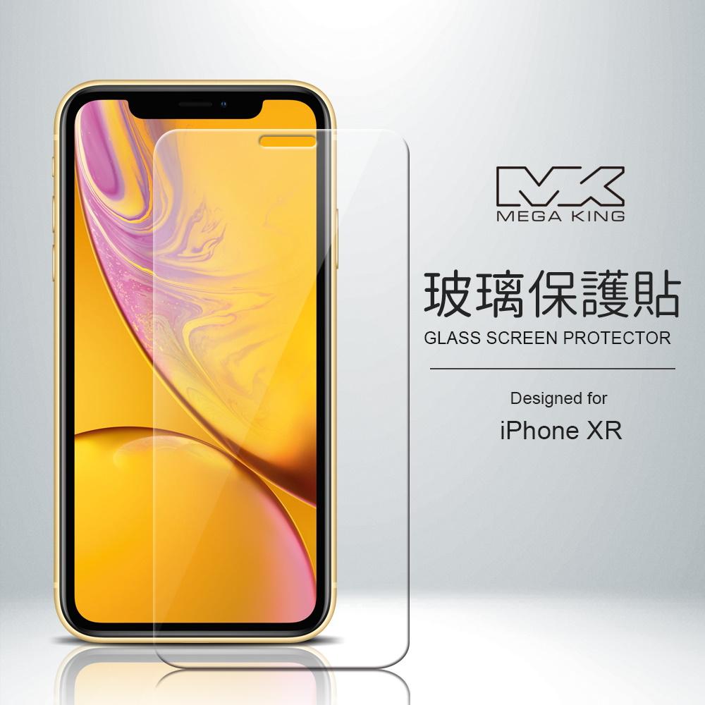 MEGA KING 玻璃保護貼 iPhone XR
