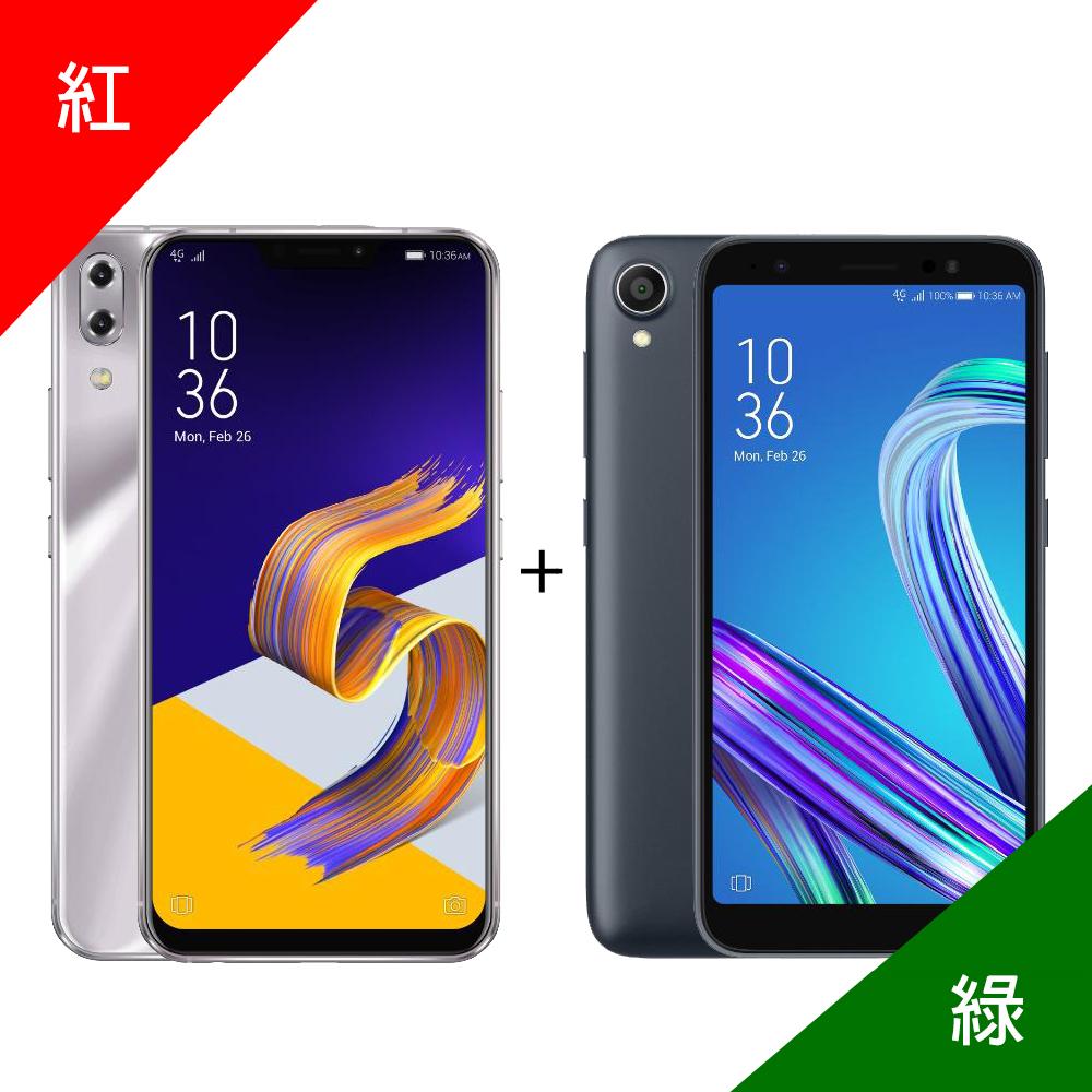 ASUS ZenFone 5Z 64G 加 ZenFone Live L1【尾牙豪禮 現省$2982】