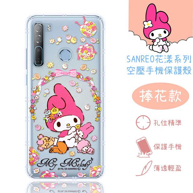 【美樂蒂】HTC Desire 20 Pro 花漾系列 氣墊空壓 手機殼(捧花)