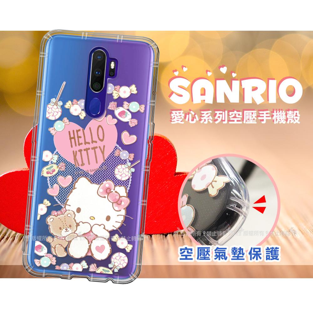 三麗鷗授權 Hello Kitty凱蒂貓 OPPO A5 2020/A9 2020共用款 愛心空壓手機殼(吃手手)