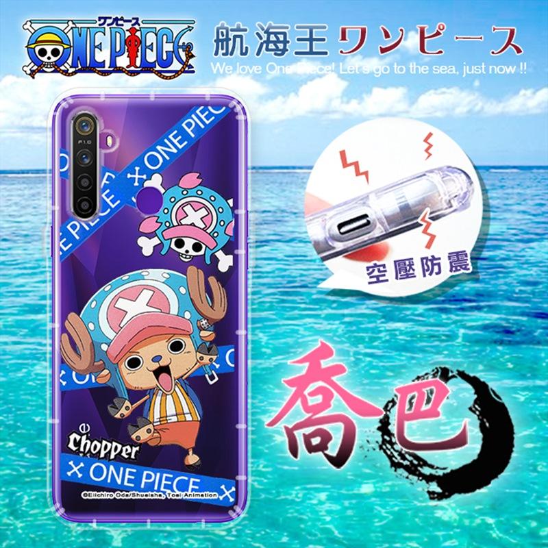 東映授權正版 航海王 realme 5 Pro 透明空壓手機殼(封鎖喬巴)