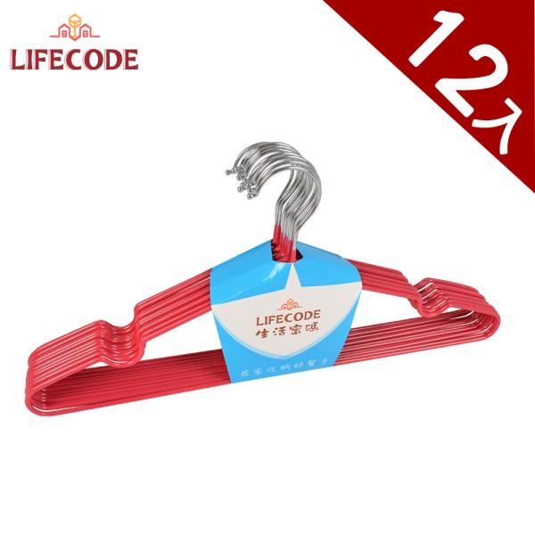 【LIFECODE】浸塑防滑衣架/三角衣架-玫紅(12入)
