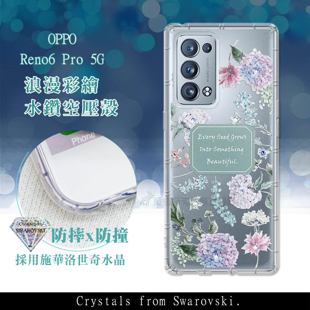 OPPO Reno6 Pro 5G 浪漫彩繪 水鑽空壓氣墊手機殼(幸福時刻)
