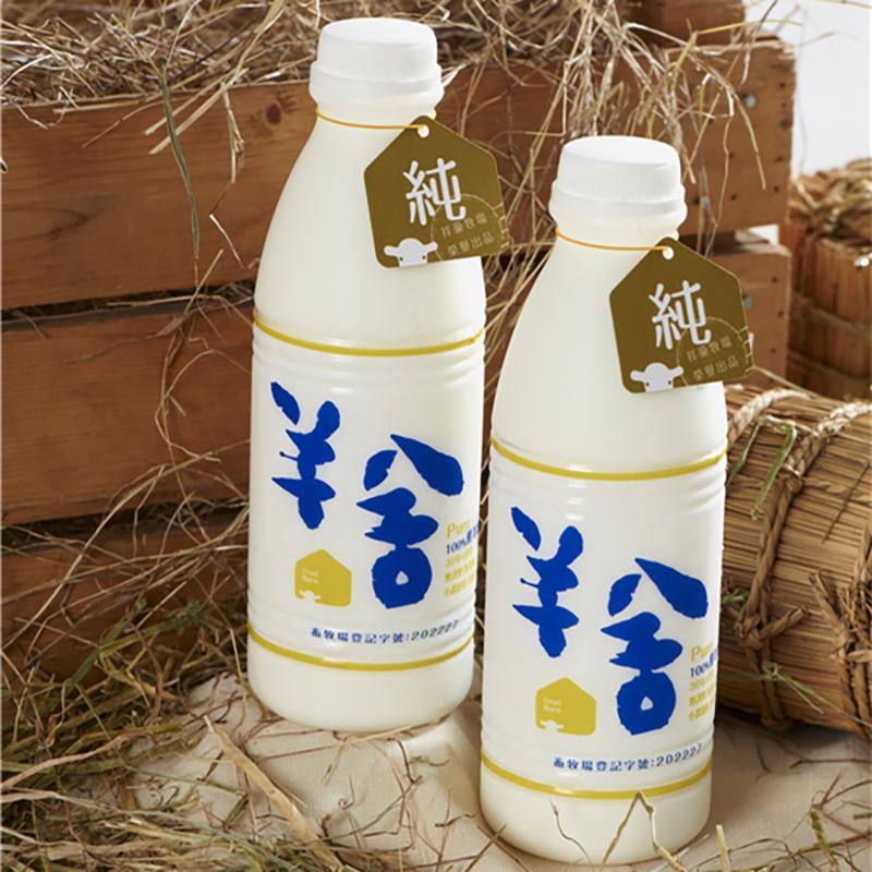 《羊舍》鮮羊乳(936ml/瓶,共2瓶)