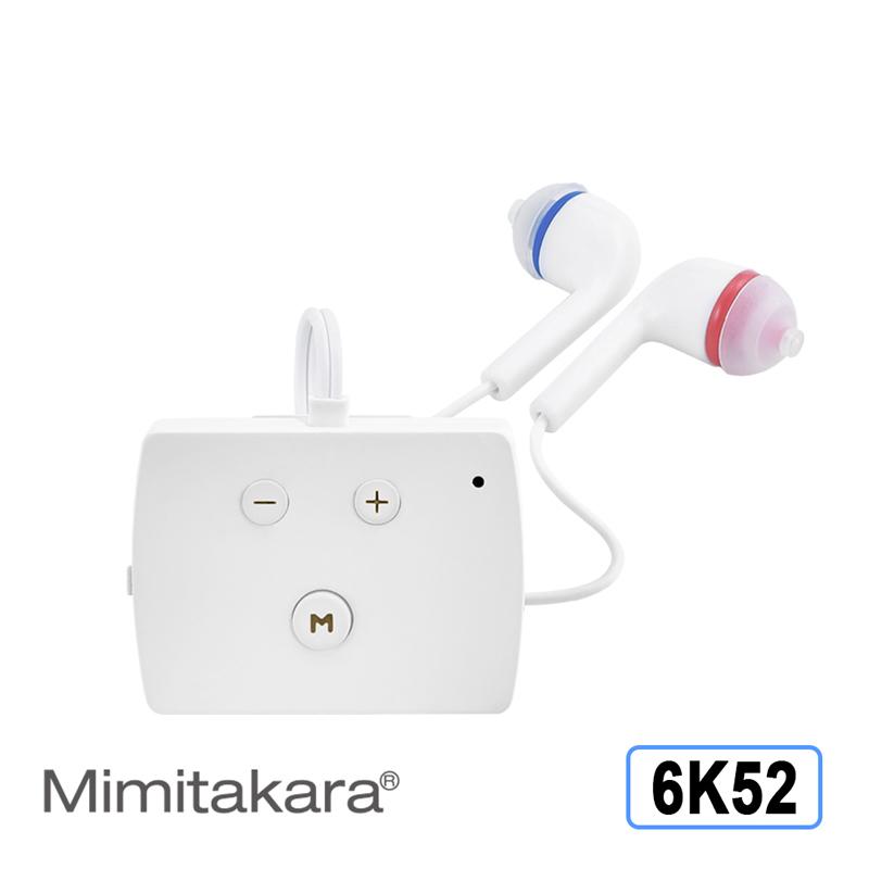 耳寶 助聽器(未滅菌)★Mimitakara 數位降噪口袋型助聽器-6K52-旗艦版