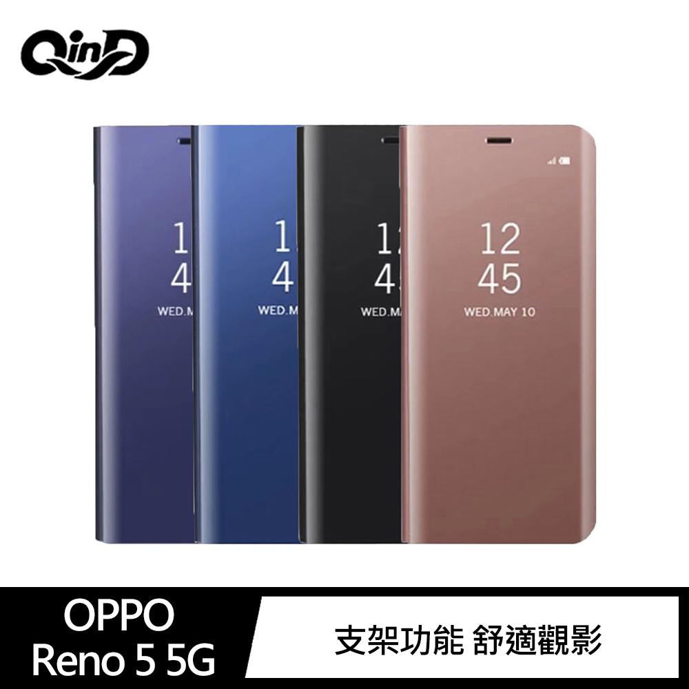 QinD OPPO Reno 5 5G 透視皮套(玫瑰金)
