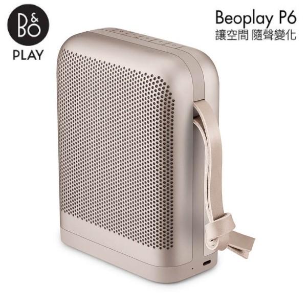 ★秋冬限定★【B&O PLAY 】 可攜帶式藍牙喇叭 Beoplay P6 香檳金