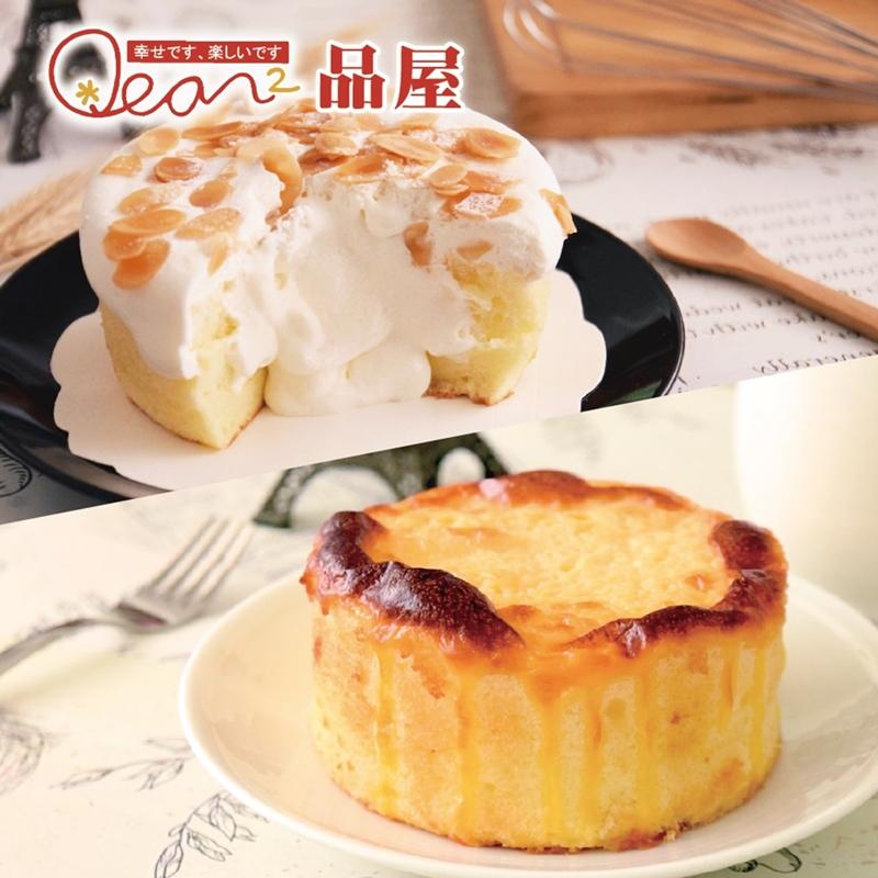 人氣預購《品屋》海鹽奶蓋蛋糕*2+岩燒蜂蜜蛋糕*2