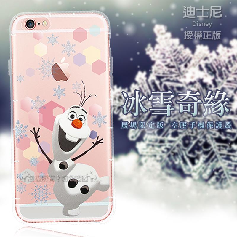 冰雪奇緣展場限定版 iPhone 6s/6 透明軟式空壓殼(彩色雪花雪寶)