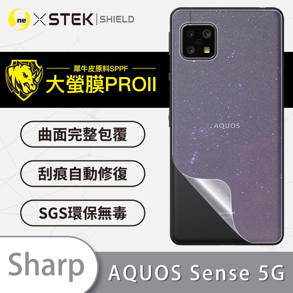 【大螢膜PRO】SHARP AQUOS sense5G 手機背面保護膜 CARBON 頂級犀牛皮抗衝擊 自動修復 防水防塵 MIT