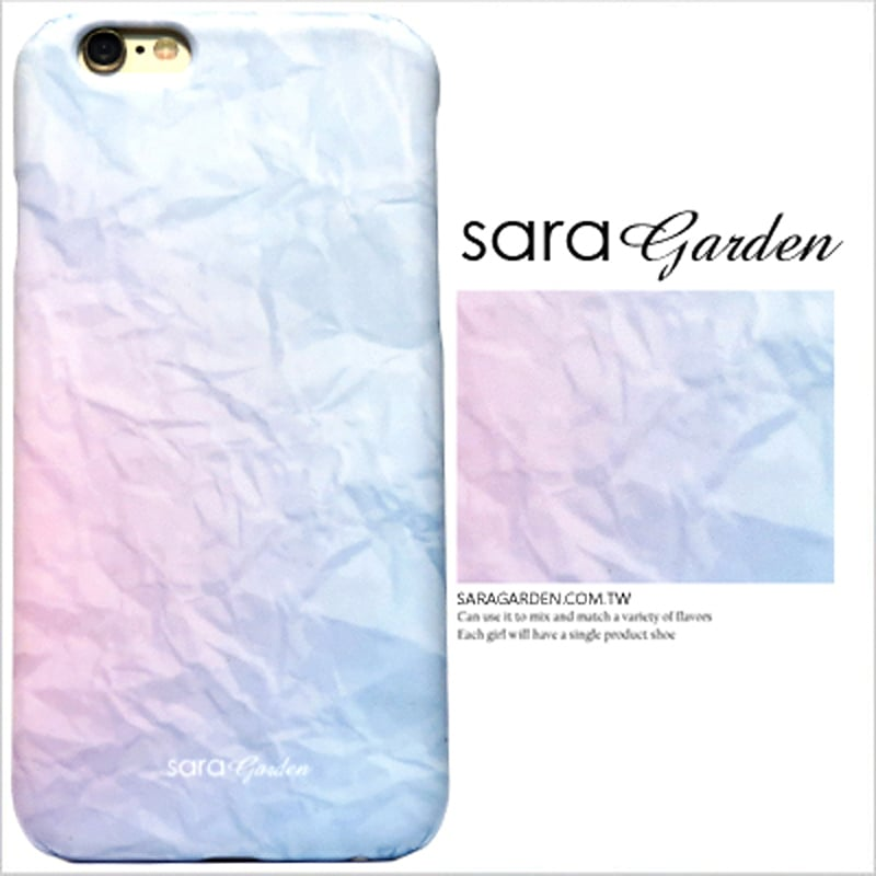 【Sara Garden】客製化 手機殼 HTC 816 雲彩 漸層 皺褶 紙 手工 保護殼 硬殼