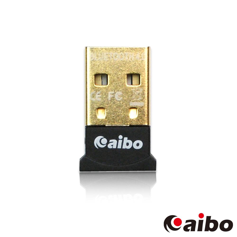 aibo Bluetooth V4.0 微型藍芽傳輸器
