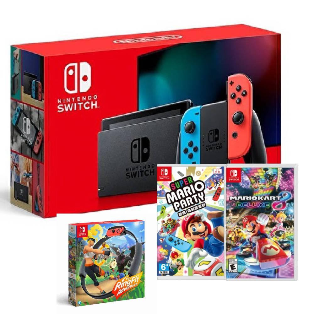 【預購】Nintendo Switch 主機 電光紅藍 (電池加強版)+健身環大冒險 同捆組+瑪利歐賽車 8 豪華版+超級瑪利歐派對 亞版 中文版