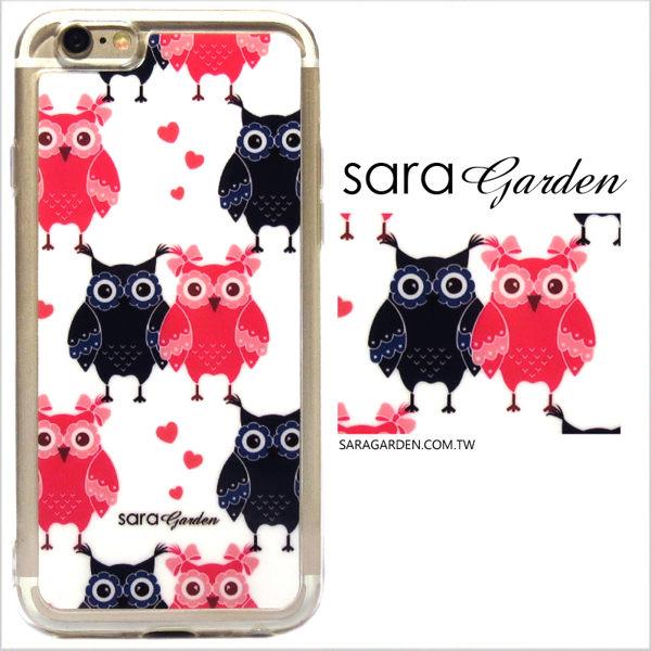 【Sara Garden】客製化 軟殼 蘋果 iPhone7 iphone8 i7 i8 4.7吋 手機殼 保護套 全包邊 掛繩孔 情侶貓頭鷹