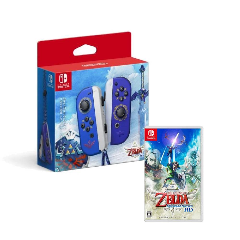 Nintendo Switch Joy-Con 禦天之劍 特別款控制器+薩爾達傳說 禦天之劍 HD 中文版