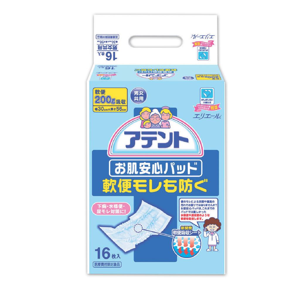 日本大王Attento軟便防漏超安心紙尿片(16片/包)x6包(成箱出貨)