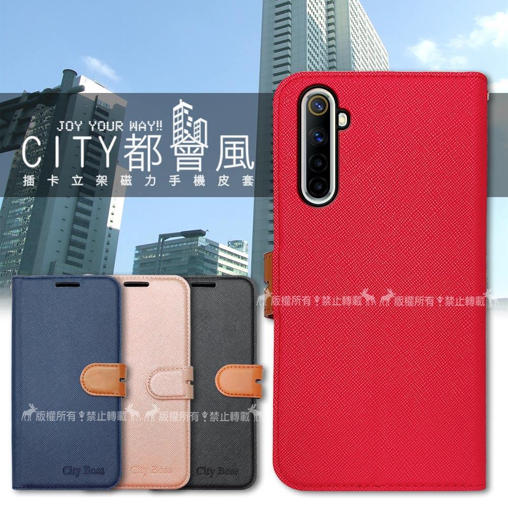 CITY都會風 realme 6 插卡立架磁力手機皮套 有吊飾孔(瀟灑藍)
