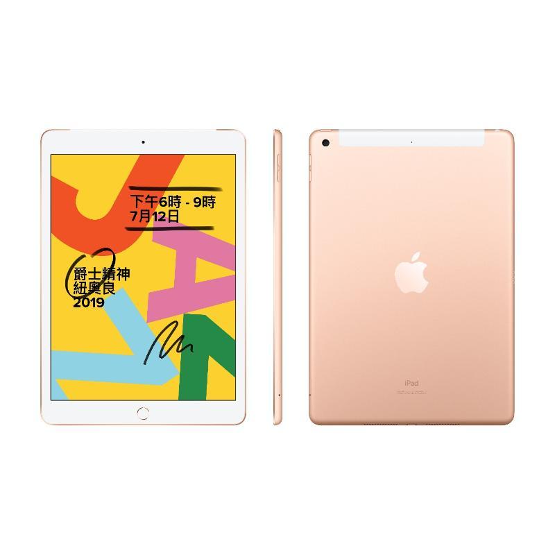 【限時下殺97折】iPad 10.2 LTE 32GB(2019)