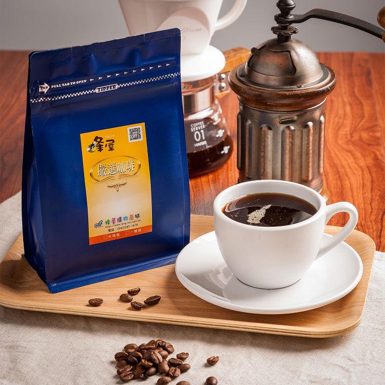 《蜂屋》藍山(半磅)+坦尚尼亞AA(半磅),莊園豆組合包
