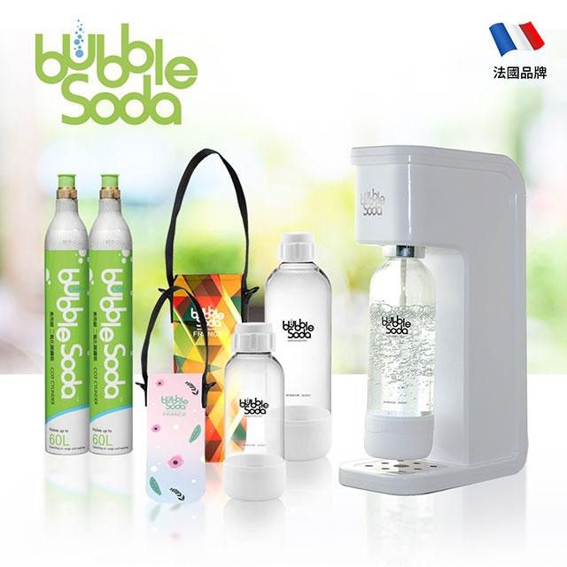 【法國BubbleSoda】全自動氣泡水機-經典白小氣瓶超值組合 BS-909KTS2
