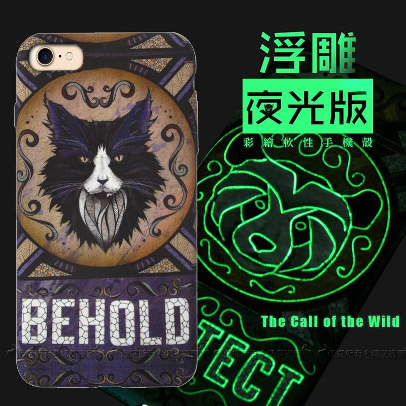 野性的呼喚 iPhone 6s/6 4.7吋 浮雕夜光彩繪軟式手機殼(紫狐)