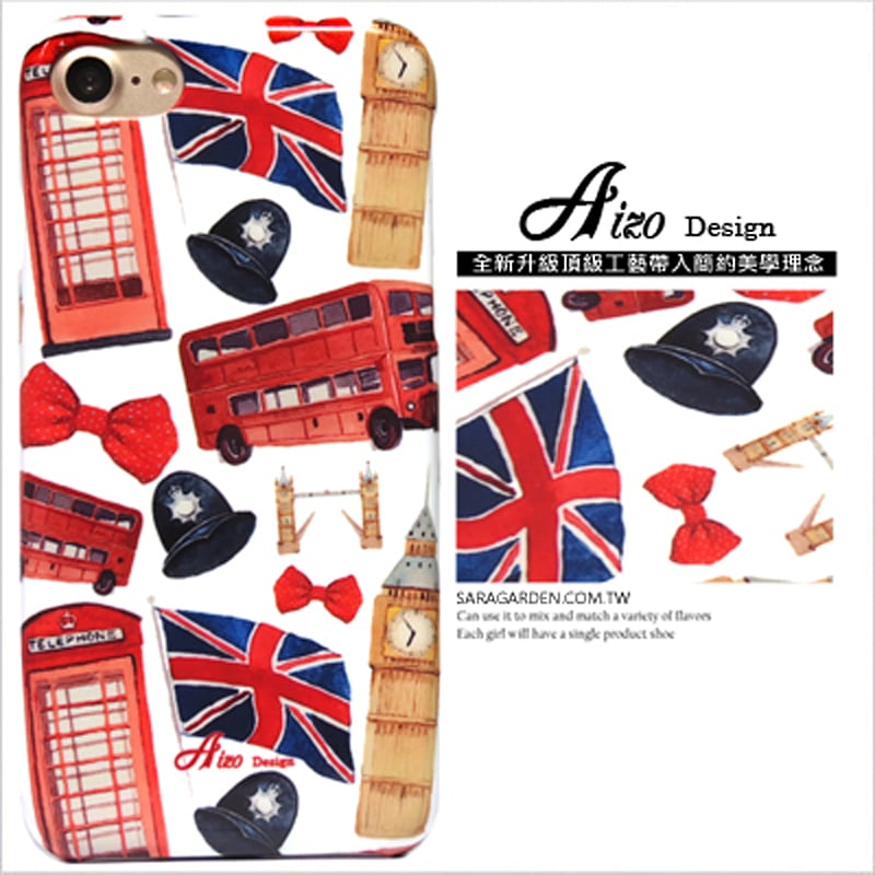 【AIZO】客製化 手機殼 蘋果 iPhone7 iphone8 i7 i8 4.7吋 手繪 英國 輕旅行 保護殼 硬殼