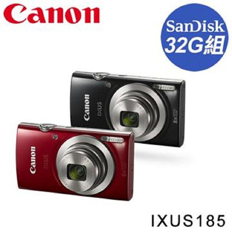 CANON IXUS185 -黑色  公司貨 送32G卡+專用電池+手指環+保護貼+讀卡機+清潔組+小腳架