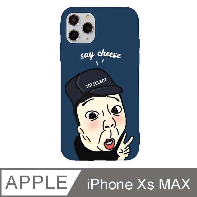 iPhone Xs Max 6.5吋 浮誇系文青設計iPhone手機殼 大眼男孩 溫莎藍