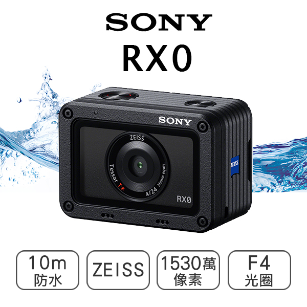 SONY DSC-RX0 數位相機 送64G卡+專用電池+專用座充+清潔組+螢幕貼+MINI腳架+讀卡機 (公司貨)~