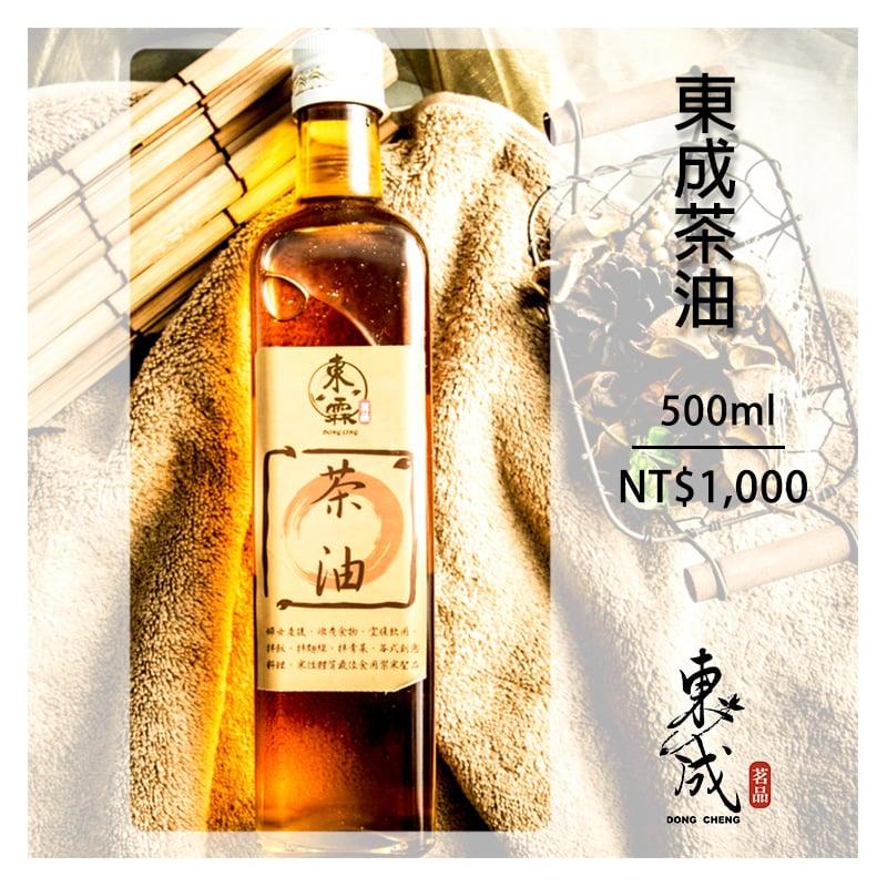 【東成茗品】東成茶油 (500ML)