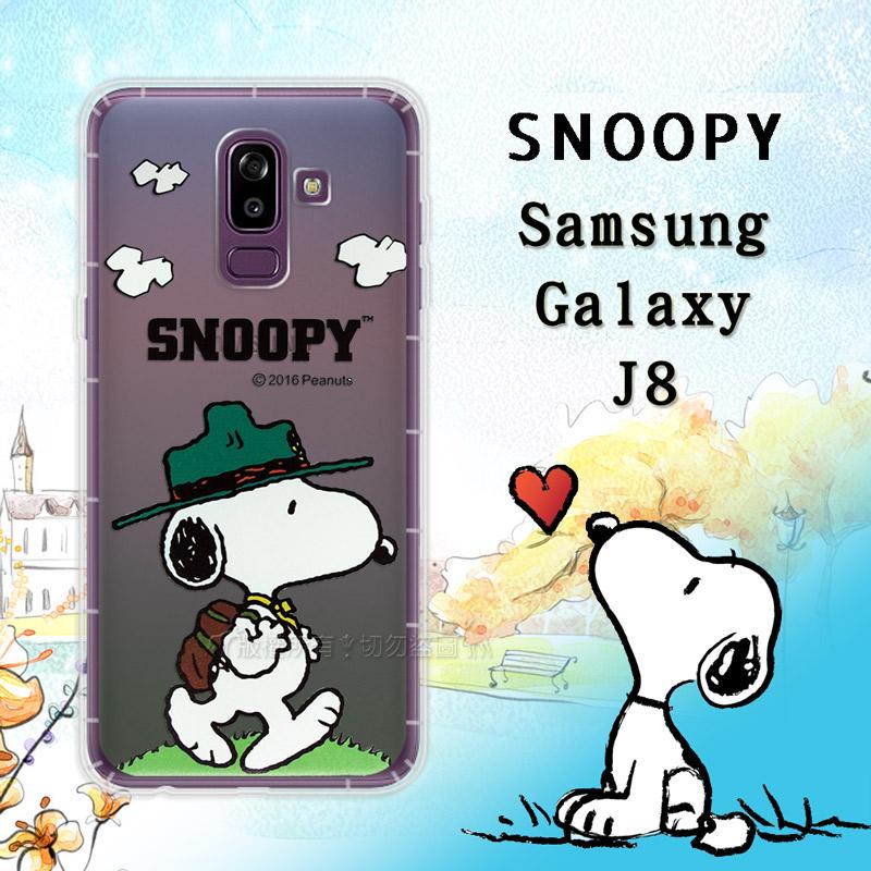 史努比/SNOOPY 正版授權 Samsung Galaxy J8 漸層彩繪空壓手機殼(郊遊)
