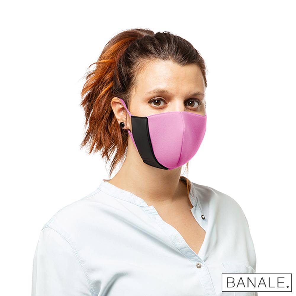 【義大利BANALE】輕便版-機能防護口罩【大人款】粉紅