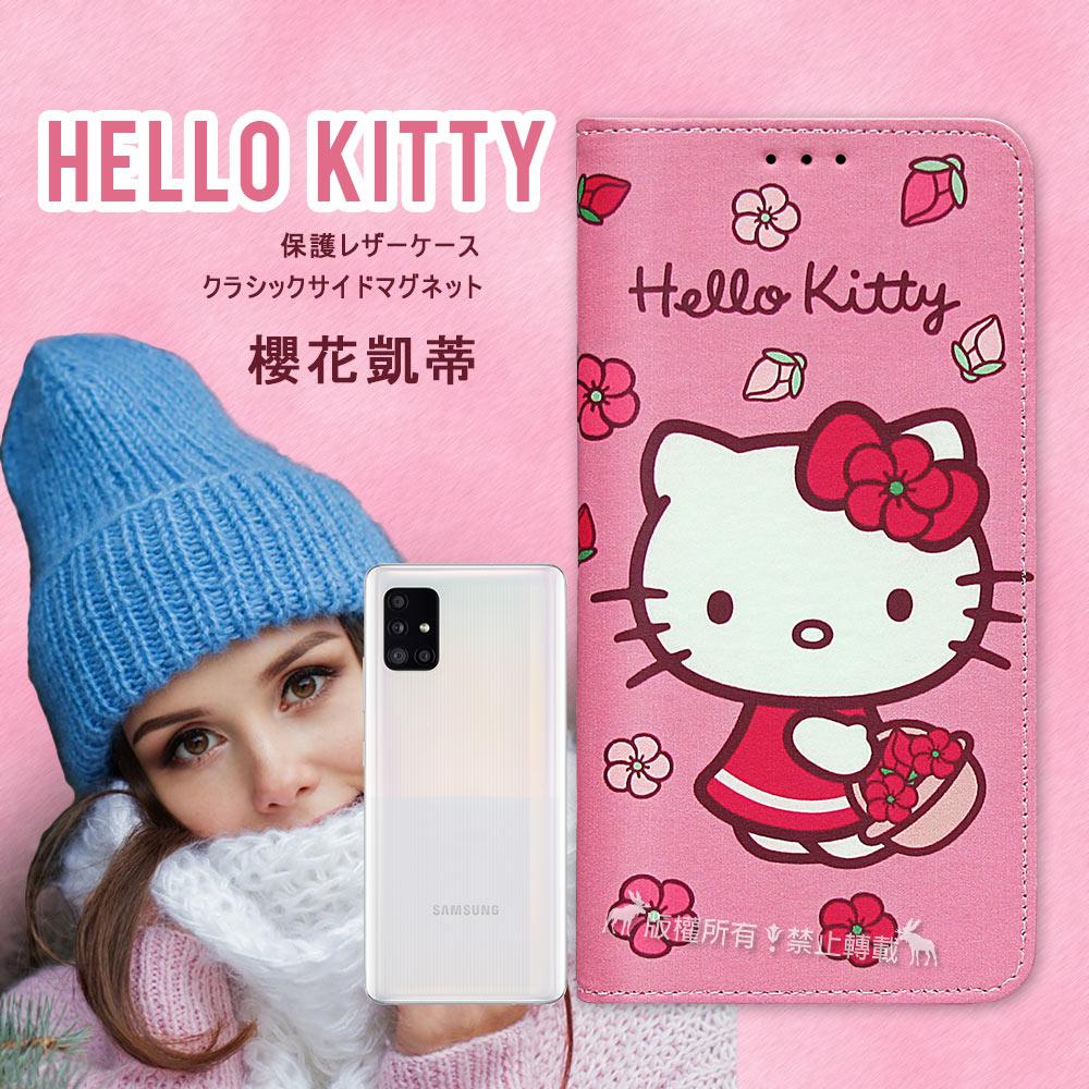 三麗鷗授權 Hello Kitty 三星 Samsung Galaxy A51 5G 櫻花吊繩款彩繪側掀皮套